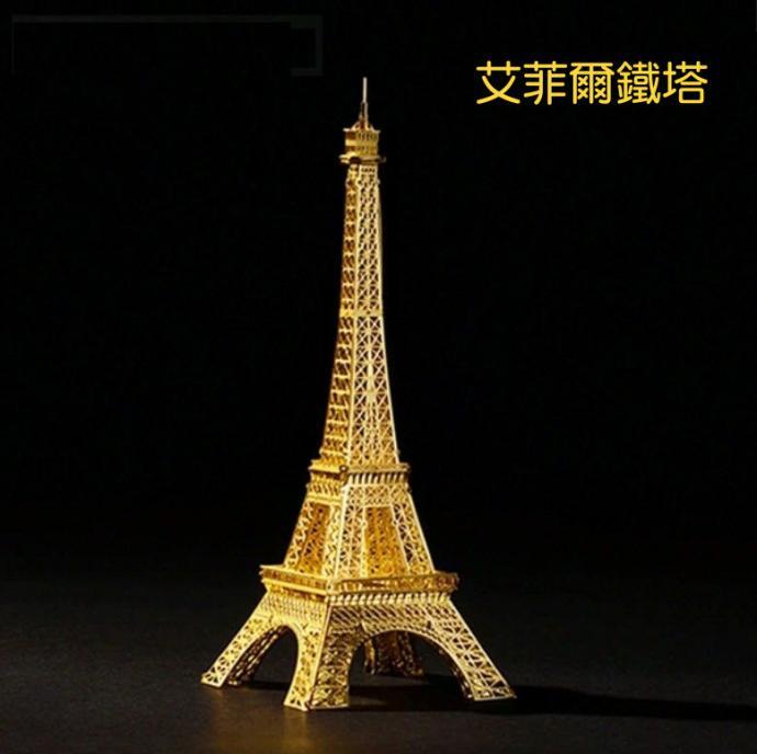 法国的巴黎铁塔,微型立体拼图让您三个愿望一次满足!