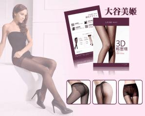 3D完美身形輕壓褲襪,限時1.8折,今日結帳再享加碼折扣