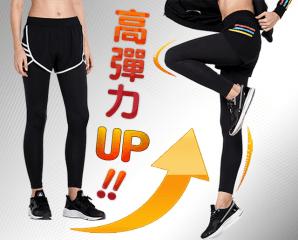 新假兩件運動健身機能褲,限時3.8折,今日結帳再享加碼折扣