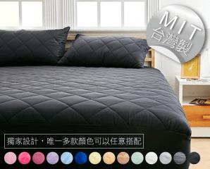 台灣製炫彩床包式保潔墊,今日結帳再打85折