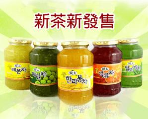 正宗韓國韓太柚子茶系列,限時4.8折,今日結帳再享加碼折扣