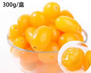 溫室黃金玉女蜜香小番茄,限時4.4折,今日結帳再享加碼折扣
