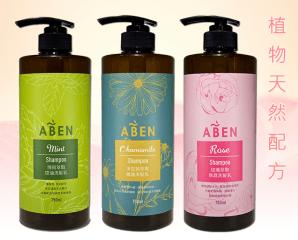 雅蓬植物萃取養護洗髮乳,限時2.4折,今日結帳再享加碼折扣
