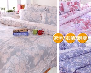 頂級舒適天絲鋪棉床罩組,限時3.0折,今日結帳再享加碼折扣