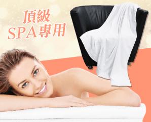 台灣製100%純棉毛巾被,限時2.8折,今日結帳再享加碼折扣