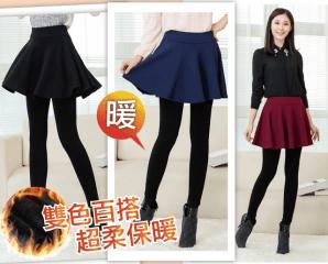 韓版假兩件優雅波浪裙褲,限時4.3折,今日結帳再享加碼折扣