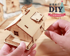 DIY木製手搖音樂盒,限時3.4折,今日結帳再享加碼折扣