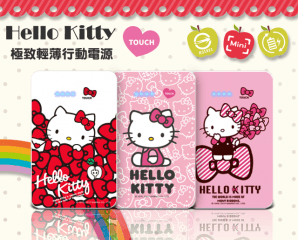 Hello Kitty行動電源BPK-NMV72K,今日結帳再打88折