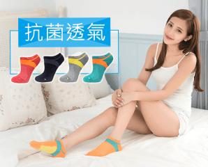 台灣製毛巾底氣墊女短襪,限時3.9折,今日結帳再享加碼折扣