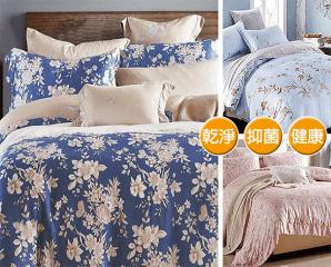 頂級舒適天絲鋪棉床罩組,限時2.8折,請把握機會搶購!