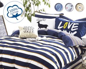 【ARTIS】100%純棉鋪棉兩用被床包,今日結帳再打85折