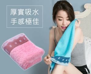 台灣製雙色緹花純棉毛巾,限時2.7折,今日結帳再享加碼折扣