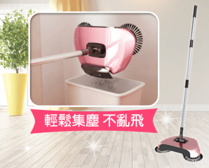 第二代YUWA手推式掃地機,限時6.9折,今日結帳再享加碼折扣