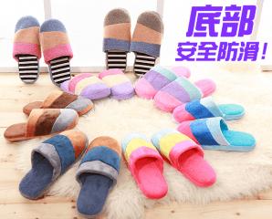 秋冬幾何暖暖毛拖鞋,限時3.3折,今日結帳再享加碼折扣
