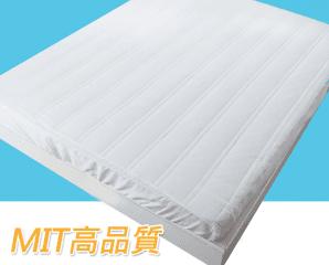 台灣製透氣床包式保潔墊,今日結帳再打85折