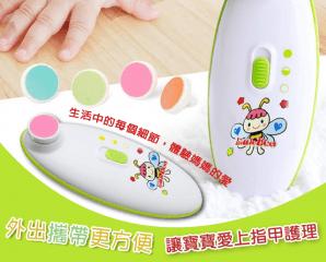 嬰兒電動安全指甲修磨機,限時3.7折,今日結帳再享加碼折扣