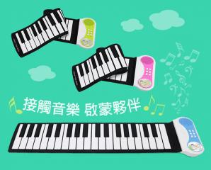 兒童學習37鍵手捲電子琴,限時4.3折,今日結帳再享加碼折扣