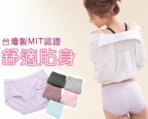 MIT高彈性貼身中腰褲,限時3.8折,今日結帳再享加碼折扣