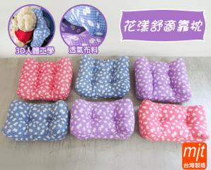 台灣製軟彈3D舒適靠腰枕,限時5.2折,今日結帳再享加碼折扣