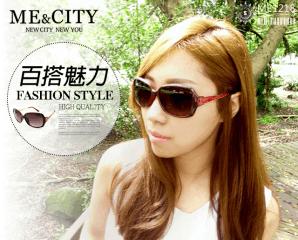 ME&CITY金屬紋太陽眼鏡,今日結帳再打85折