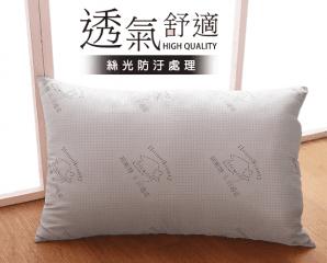 Chester 契斯特台灣製可調式美式紓壓枕,今日結帳再打85折
