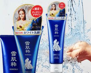 Kose日本限定雪肌粹洗面乳