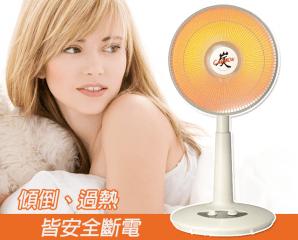 台灣14吋碳素定時電暖器,限時6.6折,請把握機會搶購!