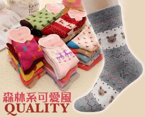 日系保暖加厚可愛羊毛襪,限時1.5折,今日結帳再享加碼折扣