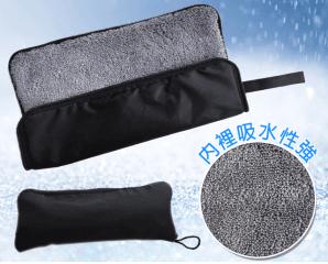 超吸水速乾雨傘收納包,限時6.0折,今日結帳再享加碼折扣