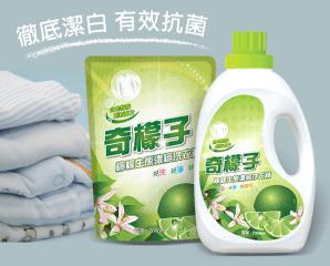 SGS奇檬子濃縮洗衣精,限時3.6折,請把握機會搶購!