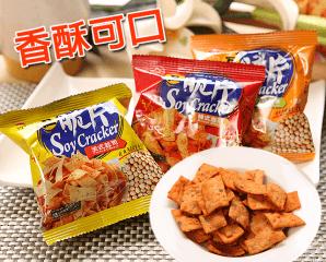 九福古早味香酥豆脆片,限時4.4折,今日結帳再享加碼折扣