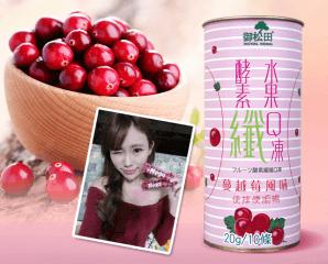 蔓越莓水果酵素纖Q凍,限時3.2折,今日結帳再享加碼折扣
