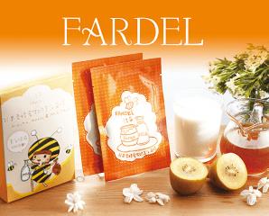 FARDEL牛奶美白面膜,限時2.0折,今日結帳再享加碼折扣