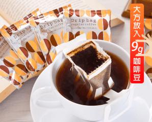日本熱銷濾掛式咖啡,限時4.3折,今日結帳再享加碼折扣