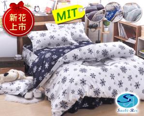 活性柔絲絨六件式床罩組,限時4.0折,請把握機會搶購!