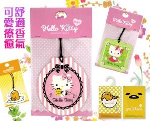 三麗鷗KittyX蛋黃哥香片,限時5.5折,今日結帳再享加碼折扣