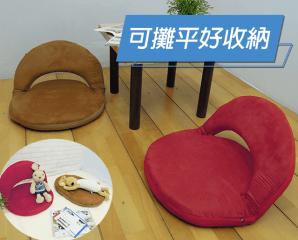 圓型舒適五段式和室椅,限時4.9折,今日結帳再享加碼折扣