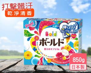 日本P&G花卉皂香洗衣粉,限時5.7折,今日結帳再享加碼折扣
