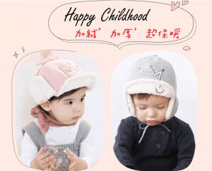 韓版兒童加絨保暖雷鋒帽,限時2.9折,今日結帳再享加碼折扣