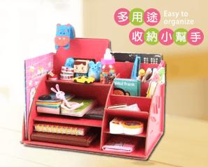 木製DIY多用途收納盒,限時1.8折,今日結帳再享加碼折扣