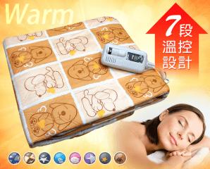 【韓國甲珍】舒適電熱毯,限時7.0折,今日結帳再享加碼折扣