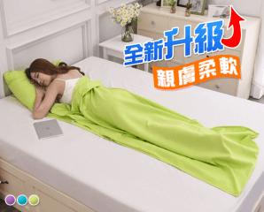 新輕量便攜安心保潔睡袋,限時1.6折,今日結帳再享加碼折扣