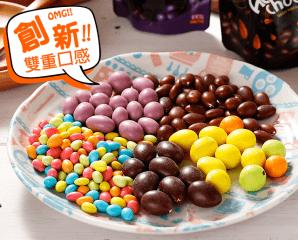 超高人氣好吃巧克力豆,限時6.2折,今日結帳再享加碼折扣