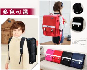 新日系減壓護脊兒童書包,限時4.3折,今日結帳再享加碼折扣