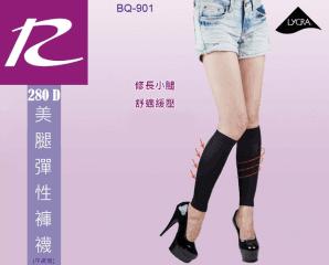 280D遠紅外線塑小腿襪,限時3.5折,今日結帳再享加碼折扣
