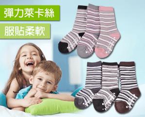 美國棉兒童條紋止滑長襪,限時3.3折,今日結帳再享加碼折扣