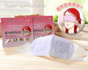 韓式溫熱感熱敷眼罩,限時3.0折,今日結帳再享加碼折扣