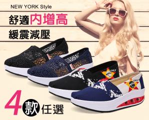 紐約風輕量氣墊式健走鞋,限時3.9折,今日結帳再享加碼折扣