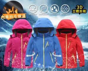 3D兒童三防輕量保暖外套,今日結帳再打88折