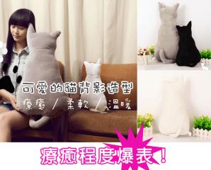 超療癒貓咪舒適靠墊抱枕,限時2.3折,今日結帳再享加碼折扣